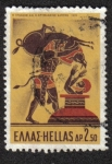 Sellos del Mundo : Europa : Grecia :  Hércules y el Jabalí de Erimanto