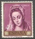 Sellos de Europa - España -  1331 - El Greco