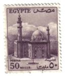 Sellos del Mundo : Africa : Egipto : Trabajador, Soldado, Mezquita