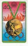 Sellos del Mundo : Asia : Corea_del_norte :  Olimpiada Montreal-76 medalla