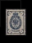 Sellos de Europa - Rusia -  escudo