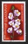 Sellos del Mundo : Europa : Bulgaria : Flores del árbol de la fruta