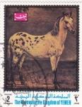 Sellos del Mundo : Asia : Yemen :  pintura de un caballo
