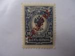 Sellos de Europa - Rusia -  Escudo de Armas de Russia-U.R.S.S 1909-(Sobrestampación)- Serie Cuorat.