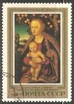 Sellos del Mundo : Europa : Rusia : La Virgen y el Niño