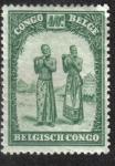 Sellos de Africa - República Democrática del Congo -  Batetelas, Congo Belga