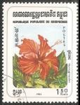 Sellos del Mundo : Asia : Camboya : Nyctaginaceae