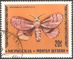 Sellos del Mundo : Asia : Mongolia : Gastropacha quercifolia-Mariposa Hoja Seca