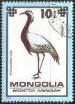 Sellos del Mundo : Asia : Mongolia : Anthropoides virgo
