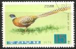 Sellos del Mundo : Asia : Corea_del_norte : Reeves' pheasant-faisán venerado