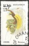 Sellos del Mundo : Asia : Omán : Ave del paraiso