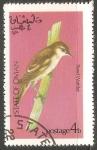 Sellos del Mundo : Asia : Omán : Reed warbler-Caniços