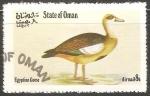 Sellos del Mundo : Asia : Omán : Egyptian goose-Ganso egipcio