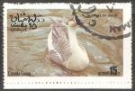 Sellos del Mundo : Asia : Omán : Canada Goose-ganso del Canadá
