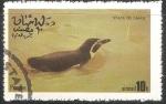 Sellos del Mundo : Asia : Omán : Penguin-pinguino