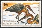 Sellos del Mundo : Africa : Rwanda : Heron goliath-garza goliat
