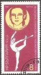 Sellos del Mundo : Europa : Bulgaria :   13th World Championship Gymnastics-Iliana Raeva