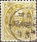 Sellos del Mundo : Asia : Japón : Intercambio 0,45 usd 4 s. 1888