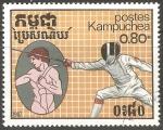 Sellos de Asia - Camboya -   Summer Olympics 1988- Seoul Screens- Screens