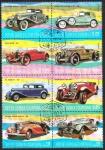 Sellos de Africa - Guinea Ecuatorial -  Automobiles Antiguos