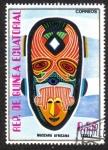 Sellos de Africa - Guinea Ecuatorial -  Mascaras Africanas