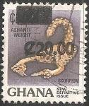 Sellos del Mundo : Africa : Ghana : Escorpion