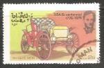 Sellos del Mundo : Asia : Omán : Schacnt 1908