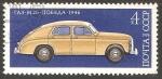 Sellos del Mundo : Europa : Rusia : History of Soviet Autoindustry.