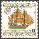 Sellos del Mundo : Europa : Bulgaria : Three Masts