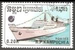 Sellos del Mundo : Asia : Camboya : Ocean liner EMERALD SEAS