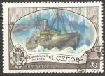 Sellos del Mundo : Europa : Rusia : Icebreaker
