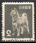 Sellos del Mundo : Asia : Japón : perro
