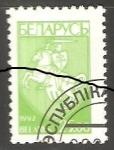 Sellos del Mundo : Europa : Bielorrusia : Coat of Arms of Republic Belarus