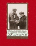 Sellos de Asia - China -  Deng Xiaoping con Mao Zedong