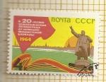 Sellos de Europa - Rusia -  20 Aniversario liberación Leningrado