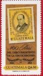 Sellos del Mundo : America : Guatemala : 100 años del descubrimiento de la Oncocercosis