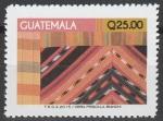 Sellos del Mundo : America : Guatemala : Textiles (valores altos)