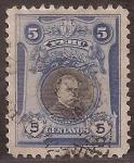 Sellos del Mundo : America : Perú : Manuel Pardo  1918 5 centavos
