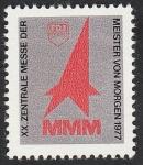 Sellos del Mundo : Europa : Alemania :  1939 - Viñeta central - Salón central de jóvenes inventores