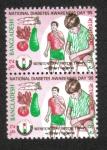 Sellos del Mundo : Asia : Bangladesh :  Diabetes