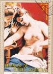 Sellos de Africa - Guinea Ecuatorial -  pintura desnudos- La muerte de Cleopatra