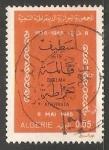 Sellos del Mundo : Africa : Argelia : Sétif - Guelma - kherrata