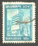 Sellos del Mundo : Asia : Bangladesh : Fenchuganj fertilizer factory