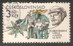 Sellos del Mundo : Europa : Checoslovaquia : 25 salida Internacional de la Juventud en funciones