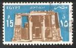 Sellos del Mundo : Africa : Egipto : Temple of Horus, Edfu