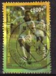 Sellos del Mundo : Africa : Ghana : GHANA 1997 Michel 2577 Sello Futbol World Soccer Champions Usado
