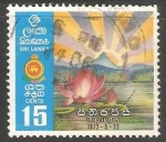 Sellos del Mundo : Asia : Sri_Lanka :  Inauguration of Republic of Sri Lanka