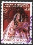 Sellos del Mundo : America : Bolivia : IV Centenario de la fundacion de la ciudad de Quillacollo