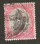 Sellos de Africa - Sudáfrica -  INTERCAMBIO