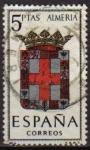 Sellos de Europa - España -  ESPAÑA 1962 1409 Sello Escudos de las Capitales de Provincia Españolas Almería